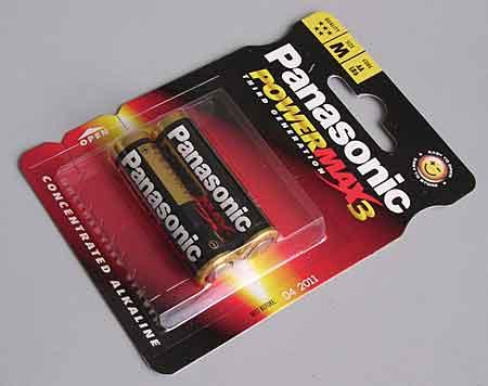 Panasonic Power Max3