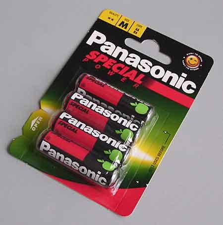 Panasonic Special Power