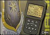 Армия США получает радикально новый GPS-приемник